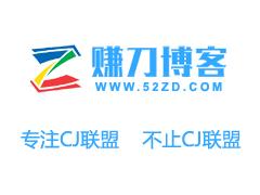 【福利】CJ联盟offer快速查询工具—赚刀博客