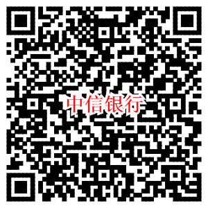 中信银行信用卡推荐办卡