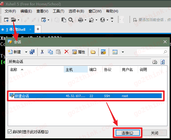 vultr(15).png