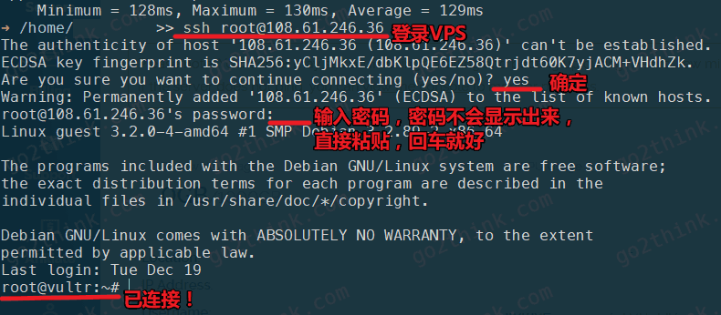 vultr(16).png