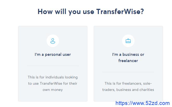 transfer wise账户类型